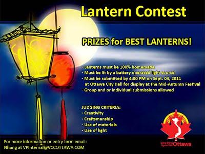 VCCO Lantern Contest